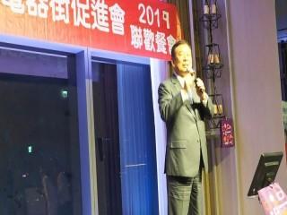 中華影音街108年春酒紅白PARTY活動_190301_0027