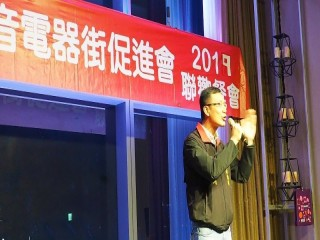 中華影音街108年春酒紅白PARTY活動_190301_0028