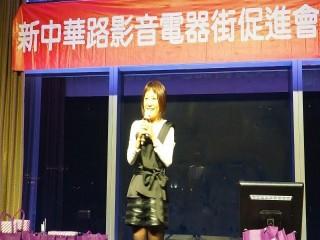 中華影音街108年春酒紅白PARTY活動_190301_0030