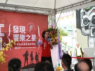 2019中華路影音街-發現響樂之星_191020_0013