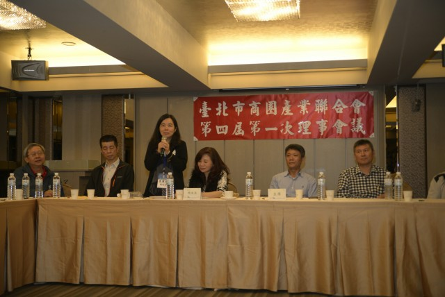 2018年03月15日臺北市商圈產業聯合會第四屆第一次會員大會、第四屆第一次理監事會議。