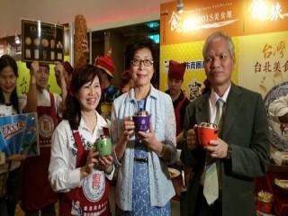 104713臺灣美食展前置記者會_8142