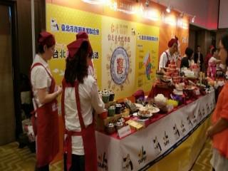 104713臺灣美食展前置記者會_9002