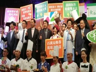 104713臺灣美食展前置記者會_9371