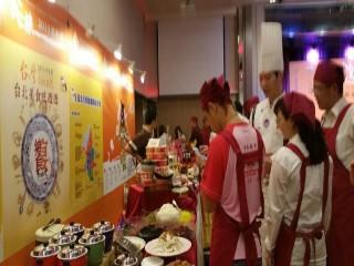 104713臺灣美食展前置記者會_9566