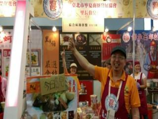 104717臺灣美食展庶食小吃第一天_2456