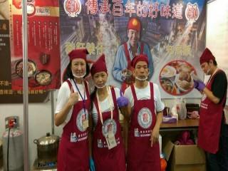 104717臺灣美食展庶食小吃第一天_4121