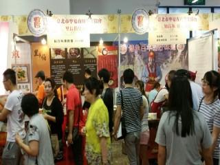 104719臺灣美食展庶食小吃第三天_56