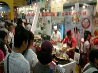 104719臺灣美食展庶食小吃第三天_8167