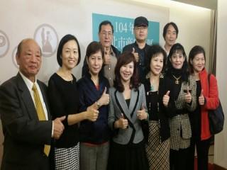 20151209提振商圈產業補助案表揚_5196