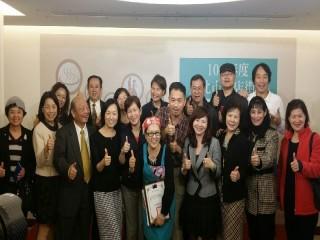 20151209提振商圈產業補助案表揚_7079