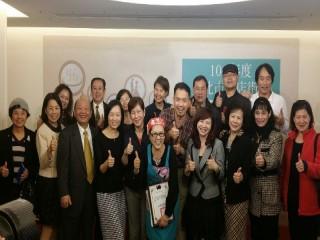 20151209提振商圈產業補助案表揚_8468