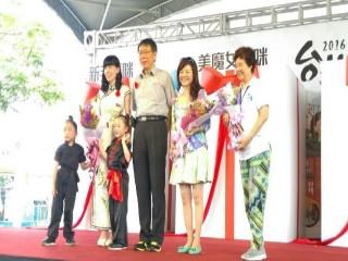 10556台北生活祭Day1_638