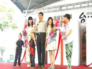 10556台北生活祭Day1_5204