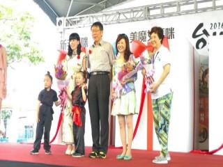 10556台北生活祭Day1_8062
