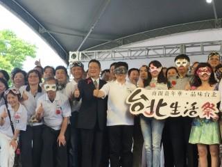 10556台北生活祭Day1_6743
