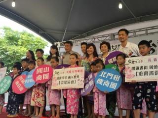 10556台北生活祭Day1_6656