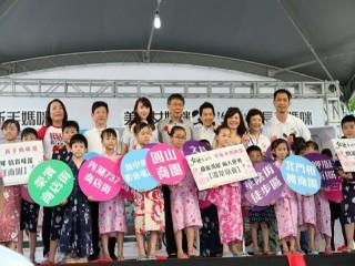 10556台北生活祭Day1_2106