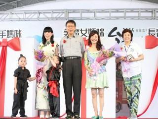10556台北生活祭Day1_4521
