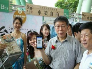 10556台北生活祭Day1_5745