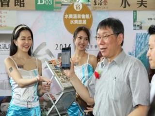 10556台北生活祭Day1_6620