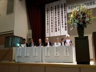 6月28日14:30 日本溫泉協會大山會長邀請(台灣)亞太國際溫泉旅遊協會周水美理事長出席 會員大會致詞