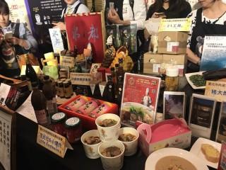 1060718 -台灣美食展-啟動記者會_170726_0001