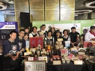 1060718 -台灣美食展-啟動記者會_170726_0005