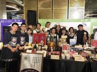 1060718 -台灣美食展-啟動記者會_170726_0009
