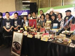 1060718 -台灣美食展-啟動記者會_170726_0011