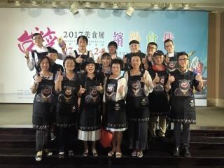 1060718 -台灣美食展-啟動記者會_170726_0027