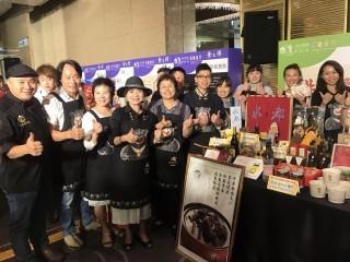 1060718 -台灣美食展-啟動記者會_170726_0032