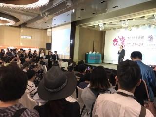 1060718 -台灣美食展-啟動記者會_170726_0036