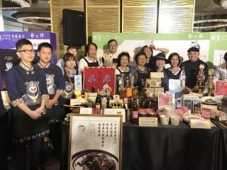 1060718 -台灣美食展-啟動記者會_170726_0039