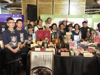 1060718 -台灣美食展-啟動記者會_170726_0040