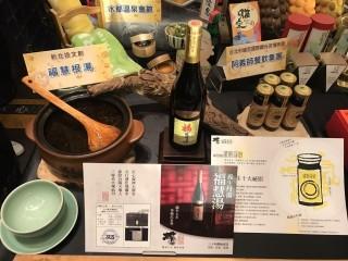 1060718 -台灣美食展-啟動記者會_170726_0041