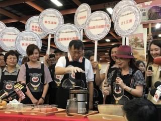 台北商圈多元美食第一天