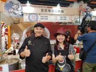 1060721-台北商圈多元美食第一天_170726_0189