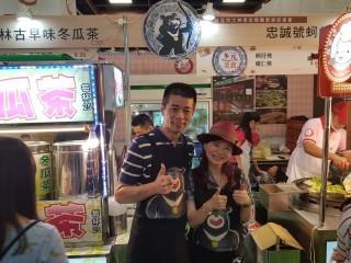 1060721-台北商圈多元美食第一天_170726_0191