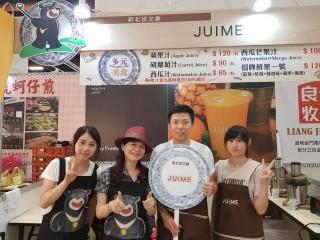 1060721-台北商圈多元美食第一天_170726_0195