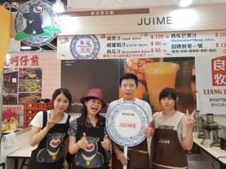 1060721-台北商圈多元美食第一天_170726_0198