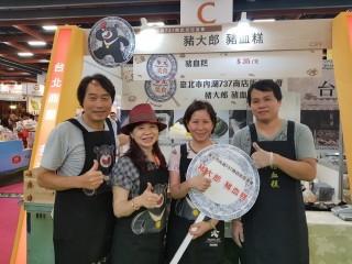 1060721-台北商圈多元美食第一天_170726_0200