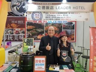 1060721-台北商圈多元美食第一天_170726_0207