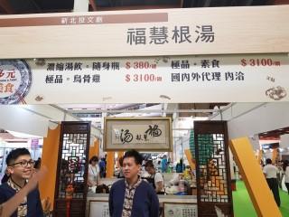 1060721-台北商圈多元美食第一天_170726_0209