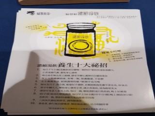 1060721-台北商圈多元美食第一天_170726_0212