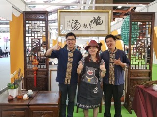 1060721-台北商圈多元美食第一天_170726_0216