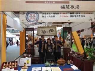 1060721-台北商圈多元美食第一天_170726_0218