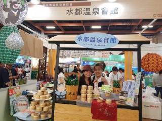 1060721-台北商圈多元美食第一天_170726_0221