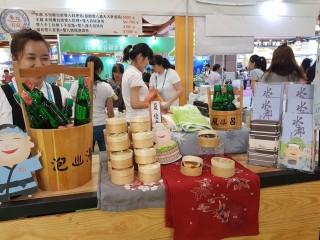 1060721-台北商圈多元美食第一天_170726_0228