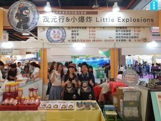 1060721-台北商圈多元美食第一天_170726_0232